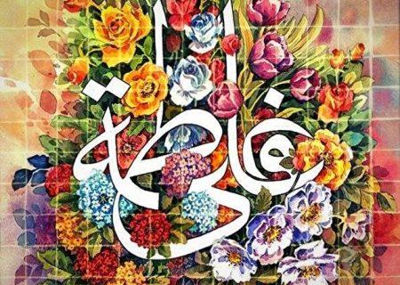 اتفاقات جالب در روز خواستگاری و عقد حضرت علی (ع) و فاطمه (س)/ هدیه خداوند به دخت پیامبر (ص) برای پذیرش ازدواج چه بود؟