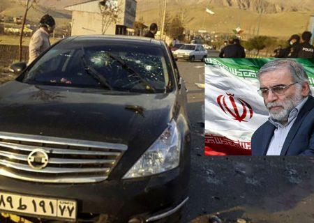 اقدامات تروریستی اسرائیل علیه ایران