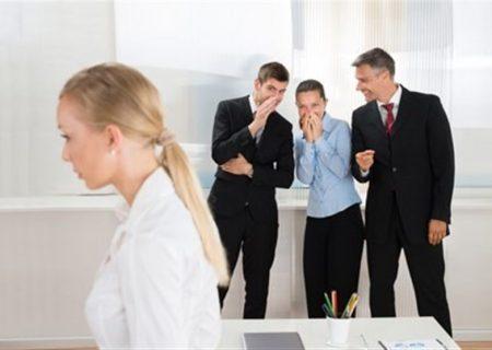 """از هر ۱۱ """"زن آلمانی شاغل"""" یک نفر در محل کار خود مورد """"آزار جنسی"""" قرار میگیرد!"""